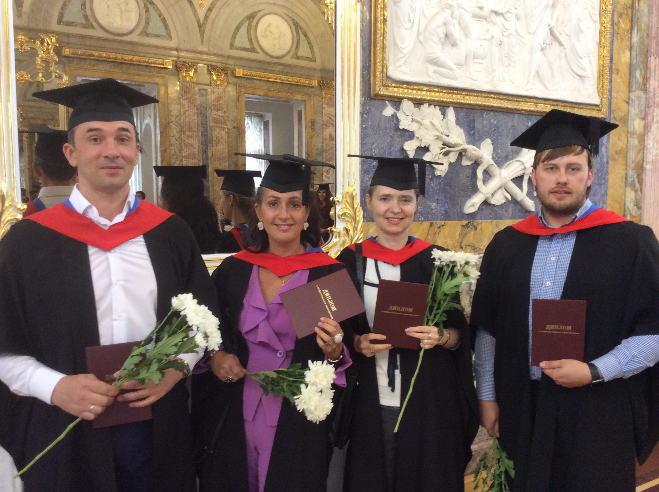 Поздравления вручения дипломов